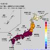 【1か月予報】向こう1か月は全国的に暑くなる予想!異常天候早期警戒情報がが出されていて8/7から約1週間は関東甲信・東海・北陸・近畿・中国・四国・九州北部で平年よりかなり気温が高くなりそう!
