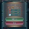 【聖印覚醒】8つ目のランク3聖印は、注目株のコレ!また赤勲章が…