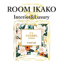 ROOM IKAKO (ルームイカコ)◆海外インテリアのお店