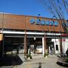 伊豆箱根三島駅