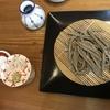 手挽き蕎麦切りの店で味わう太切り蕎麦。 手打そば 和 (かず)