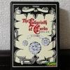 一方通行の迷宮で宝石探し『カードの迷宮』の感想