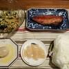 2017/01/27の夕食