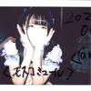 Go To BLAZE ーDAY- #如月のえる #そい