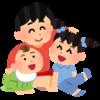 どケチ夫婦☆の「2人目3人目を産むなら、ズバリ〇歳差がオススメ?!」