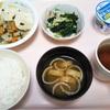 茨城県古河市で「洗たくマグちゃん」をふるさと納税でゲット!!