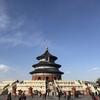 北京の象徴