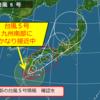 台風の影響で松居一代氏のボランティア活動 中止 松居一代さんは大丈夫!?
