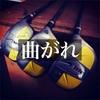 【ゴルフ】ユーティリティで曲げて遊ぶ練習。