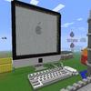 【Minecraft】Macでポート開放をして、マインクラフトのマルチサーバーを立てる方法