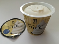 セブンの「金のミルクアイス」は何もかもが丁度良い、良いアイス。当たり前に旨い!