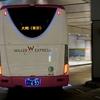東京・新宿-仙台線(Willer Express東北・仙台営業所) 2TG-MS06GP