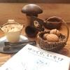 『ゆっくり、いそげ』クルミドコーヒーへ行って、クルミとコーヒーを味わって来た!