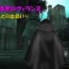 【FF14】第5部6章「漆黒のヴィランズ⑥」 5.0メインストーリーを振り返る