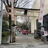 御朱印巡り #005-002 子安神社
