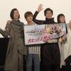 『劇場版 仮面ライダージオウ Over Quartzer』感想