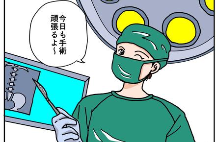 趣味は仕事・家事・子育ての活力! ヲタママ女医一家は、毎日がどったんばったん大騒ぎ