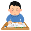 【英語の勉強法】これでもう大丈夫!オススメの英単語暗記法
