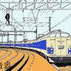 """電車特急""""みどり""""の不思議"""