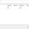 ホストOSのSSHクライアントでVirtual BoxのゲストOSにアクセス