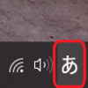 Thunderbirdで日本語入力時に漢字変換できないときの一時的な回避方法