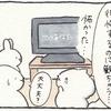 4コマ漫画「ホラー番組」