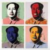 歴史探訪 その13 毛沢東の実像