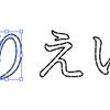 【Illustrator(イラストレーター)】一気に?まとめて?ドキュメント上の共通の破線を選択。