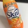 「愛のスコール 桜島小みかん」を飲みました