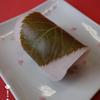 『季節の和菓子から・・・ さくら餅』