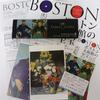 『ボストン美術館の至宝展』に行ってきた+α