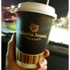 大阪 アメリカ◆Gloria Jean's coffee グロリア・ジーンズ コーヒー◆関西