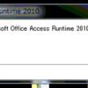 Windows で Microsoft Office Access Runtime 2010 を設定しています。しばらくお待ちください。