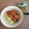 鶏肉と野菜のカレー