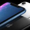 iPhone XRに買い換えるべきユーザーは? 各モデルとiPhone XRの比較