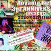 2020年2月11日(火・祝) 青山RizM 3rd ANNIVERSARY presents 音渦 @青山RizM【修行8日目】