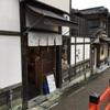 京都🇯🇵清水寺 〈二年坂から産寧坂〉