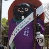 滋賀県甲賀市 信楽 の超人気カフェ「森のカフェ」と信楽陶器祭りに行ってきた!!