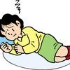朝起きたら腰痛が・・・