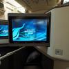 スリランカ航空 A330-300 ビジネスクラス搭乗記【東京⇔コロンボ・コロンボ⇔マレ】