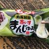 丸永製菓  もち入り あいすまんじゅう  八女抹茶 食べてみました