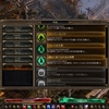 【GrimDawn】拡張、Ashes of Malmouthクリア?
