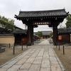 京都 壬生寺の壬生狂言  重要無形民俗文化財