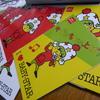 【読者プレゼント】非売品の「ベビースターノート」を差し上げます!抽選で3名です。