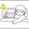寝る時に次女から言われた「ママと一緒に生まれたかった」で思い出した場面。