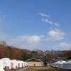 那須岳に家族で登った後の宿はモンゴル風がおススメ
