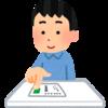 【消費増税】2019年10月1日新郵便料金がくるーーーー!ショムニ的、旧切手どうする編。