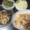 豚こま長芋バター炒め、白菜漬け、なす浸し、味噌汁