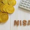 「つみたてNISA3周年、大部分の投信が含み益に」日経記事より