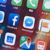 スマホアプリの断捨離に必要な8つのコツ